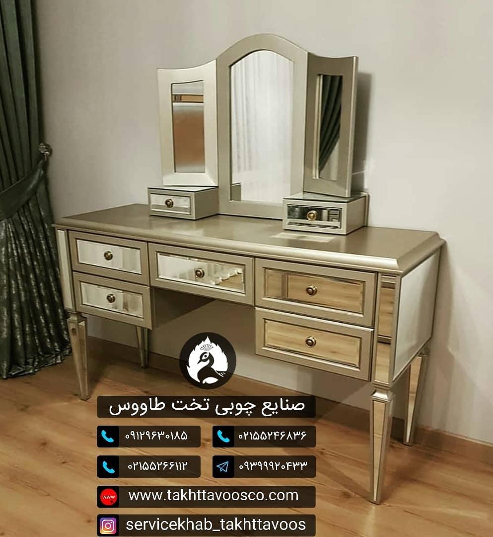 servicekhab_takhttavoos-20210919-0033