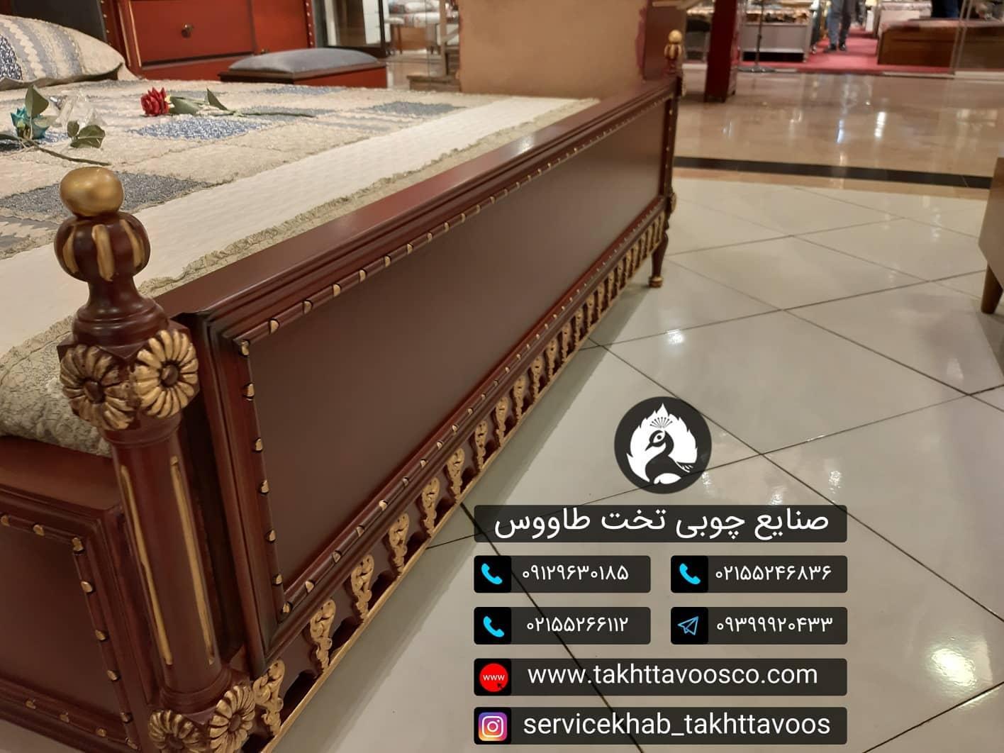 servicekhab_takhttavoos-20210920-0039